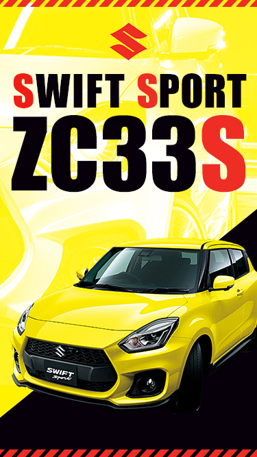 ZC33S