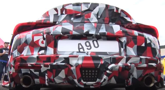 A90スープラ