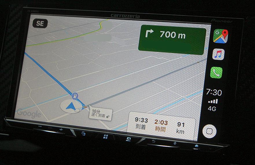 CAR Play GoogleMAP